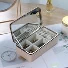 歐式首飾盒小號簡約PU珠寶飾品收納小巧便攜旅行少女公主家用  快速出貨