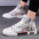 高筒鞋2020夏季新款百搭帆布板鞋高筒男鞋韓版潮流休閒透氣潮鞋男士布鞋 貝芙莉