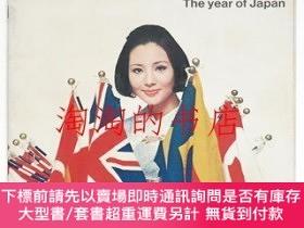 二手書博民逛書店Japan罕見Air s Presents EXPO 70 <萬國博關連資料 日本語版>Y473414 日本