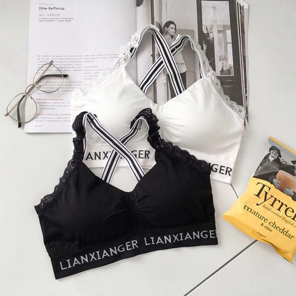 *Lunule*蕾絲復古女英文字母肩帶胸墊運動內衣‧2色/Y599