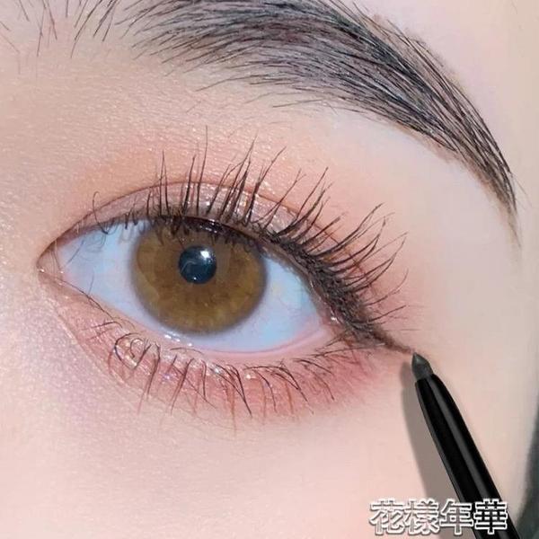 眼線筆推薦眼線膠筆女防水不暈染學生新手初學者棕色鉛筆硬頭 快速出貨