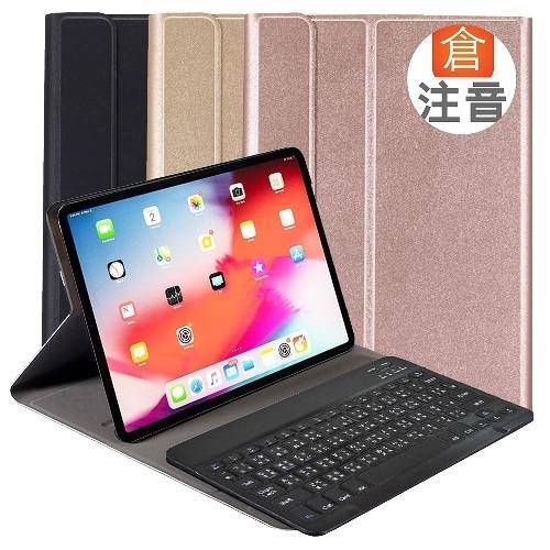 Powerway For 2020年iPad Pro11吋(一代/二代)平板專用經典型二代分離式藍牙鍵盤皮套組