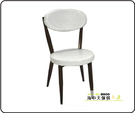 {{ 海中天休閒傢俱廣場 }} F43 摩登時尚 餐椅系列 U-3077 邦尼造型餐椅(白色)