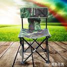 戶外摺疊椅戶外椅子便攜休閒椅 野營沙灘椅...