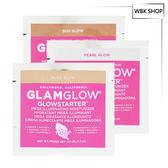 Glamglow 美肌魔法發光霜 1.5ml 多色可選 - WBK SHOP