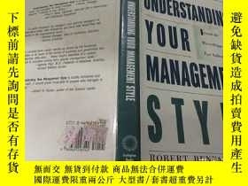 二手書博民逛書店Understanding罕見Your Management S