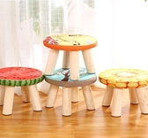 凳子 時尚家用創意小板凳沙發凳成人小椅子實木圓凳子家用 現代jy【快速出貨八折鉅惠】