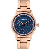 GOTO  亮麗晶鑽時尚三眼腕錶-GS0065L-44-L41