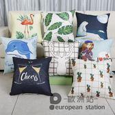 抱枕/靠墊腰枕沙發靠枕床頭靠背汽車護腰墊套腰靠長方形「歐洲站」