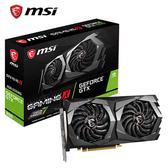 MSI 微星 GeForce GTX 1650 GAMING X 4G 顯示卡
