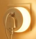 小夜燈 小夜燈臥室床頭帶插座式插電起夜嬰兒喂奶護眼睡眠光控感應
