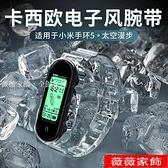 小米手環5腕帶替換帶 小米3/4/6手環表帶透明冰川限定通用NFC版三四五代個性潮智慧運動情侶 薇薇