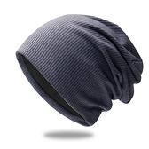 毛帽-防寒個性時尚純色男針織帽4色71ag3【巴黎精品】