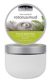 羅托魯瓦火山泥淨化活膚面膜體膜680g (添加麥盧卡蜂蜜和薰衣草) 大容量 身體膜 Wild Ferns