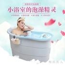 成人泡澡桶塑料洗澡桶大人浴桶加厚折疊浴缸浴盆家用洗澡盆可坐 LJ7385【極致男人】