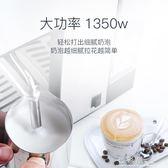 PE3360 咖啡機家用商用 意式半全自動蒸汽式打奶泡igo   檸檬衣舍