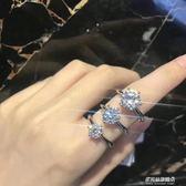 鑽戒仿真鑽戒女純銀鍍鉑金定制假白金超大鑽石六爪戒指 多莉絲旗艦店