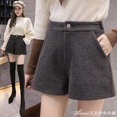 短褲直筒靴褲高腰韓版寬鬆修身顯瘦秋冬闊腿熱褲女 艾美時尚衣櫥