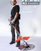 割草機電動割草機充電式小型打草機除草機背負式園林家用多 收割灌機完美情人 館YXS