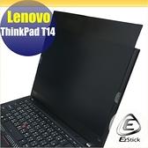 【Ezstick】Lenovo ThinkPad T14 筆記型電腦防窺保護片 ( 防窺片 )