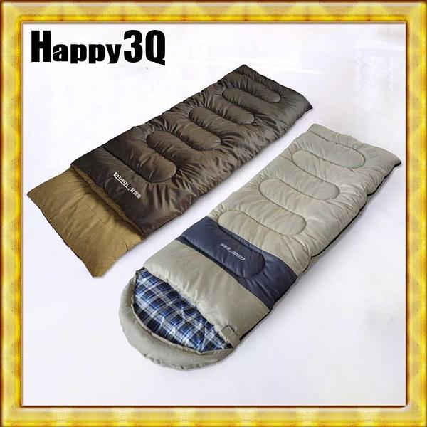 舒適好睡戶外露營登山環島省錢出遊加厚專用睡袋-棕/灰【AAA0715】預購