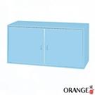 【采桔家居】歷克 環保2.7尺南亞塑鋼雙開門置物櫃/收納櫃