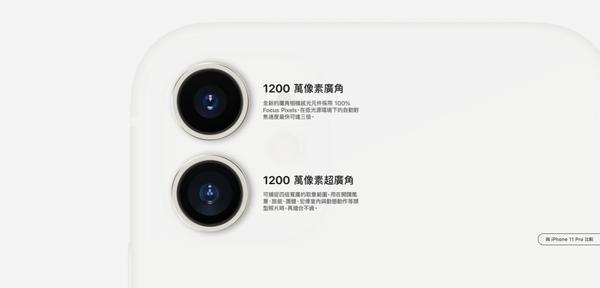 【創宇通訊│福利品】保固180天 S級蘋果 APPLE iPhone 11 128G (A2221) 超值手機 實體店開發票