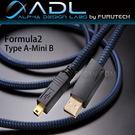 【竹北音響勝豐群】Furutech 古河 ADL Formula 2 Type A-Mini B 鍍銀導體USB傳輸線 (1.2M)