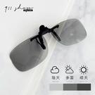 Sequin.可掀式感光變色方形夾片抗UV400偏光鏡片眼鏡族必備太陽眼鏡【f5036】911 SHOP