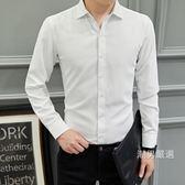 商務休閒男士長袖素面襯衫青年上班職業正裝工作休閒襯衣白色寸衫