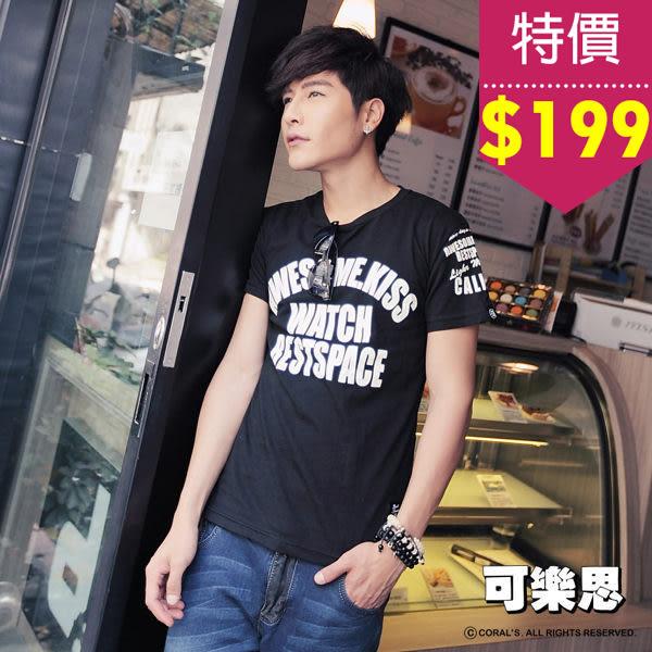 特價出清$199『可樂思』美式休閒英文字母圖樣短袖T恤-共三色【JTJ1191】