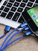 一拖三數據線三合一充電器線快充蘋果安卓Type_c手機通用 【創時代3C館】