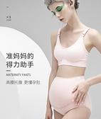 3條裝高腰孕婦內褲女純棉襠無痕抗菌初期早期中期晚期懷孕期短褲品牌