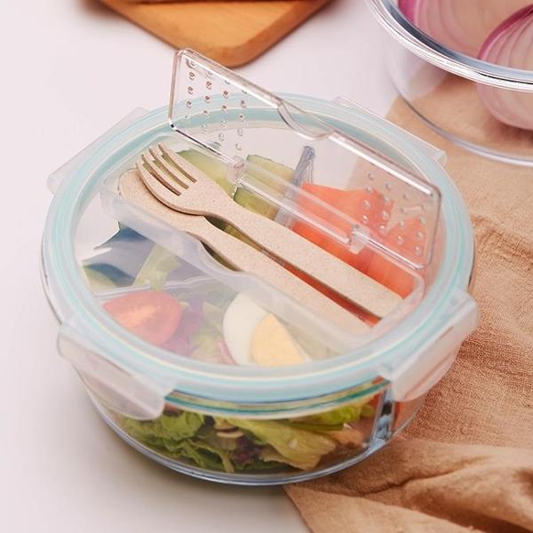 便當盒 圓形帶飯飯盒便當盒上班族微波爐加熱飯盒分隔型保鮮盒玻璃碗帶蓋 非凡小鋪 新品