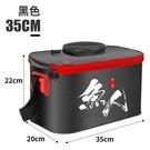 釣箱 活魚桶釣魚桶魚箱裝魚多功能折疊水桶魚護桶釣箱裝魚箱漁具