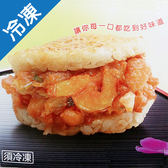 ★買一送一★紅龍干燒蝦仁米漢堡1盒【愛買冷凍】