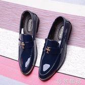 春夏季新款男士青少年皮鞋韓版潮鞋英倫商務休閒男鞋子增高發型師  可然精品鞋櫃