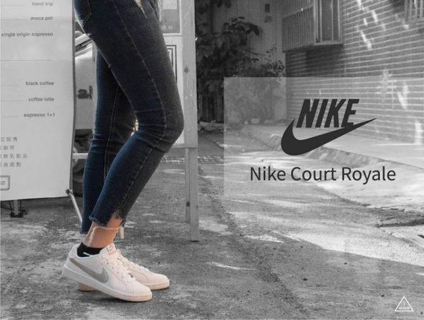 ISNEAKERS NIKE WMNS COURT ROYALE 白銀 白灰 休閒鞋 滑板鞋 749867-100 女鞋