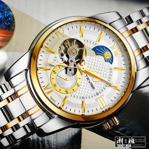 『潮段班』【SB00805C】TEVISE 805C 日夜星辰變換 防水機械錶 藍寶石鏡面 精鋼實心錶帶 鋼帶手錶