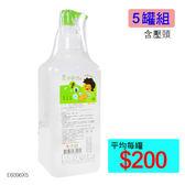 【醫康生活家】潔淨寧乾洗手 500ml(附壓頭)-5罐組