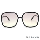 Dior 太陽眼鏡 SoStellaire1 (黑) 人氣熱賣 輕盈 大方框  墨鏡 久必大眼鏡