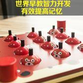 親子互動桌面游戲兒童益智玩具記憶力訓練