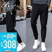 韓版休閒慢跑縮口褲【NZ75005】