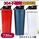 保溫瓶 高級304不鏽鋼雙層手提保溫咖啡...