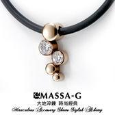 貝兒朵朵  蜜桃蘇打  搭配合金鍺鈦項圈  MASSA-G X
