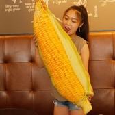 模擬玉米抱枕創意水果蔬菜毛絨玩具玩偶娃娃公仔生日禮物女生 青山市集