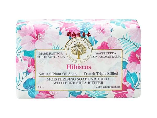 岡山戀香水~澳洲 W&L植物精油香皂-朱槿 200g~優惠價:145元