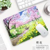 滑鼠墊游戲滑鼠墊可愛女生卡通小號加厚大號電腦辦公桌墊膠墊小清新 至簡元素