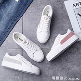 小白鞋女春季鞋子女鞋百搭韓版板鞋學生厚底鬆糕底帆布鞋 全網最低價最後兩天