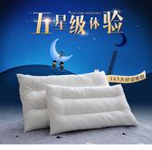 [618好康又一發]枕芯加枕套純棉枕頭加全棉磨4060枕頭套